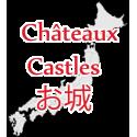 """Sets de cartes """"Châteaux"""""""