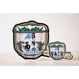 Sake (Hyôgo)