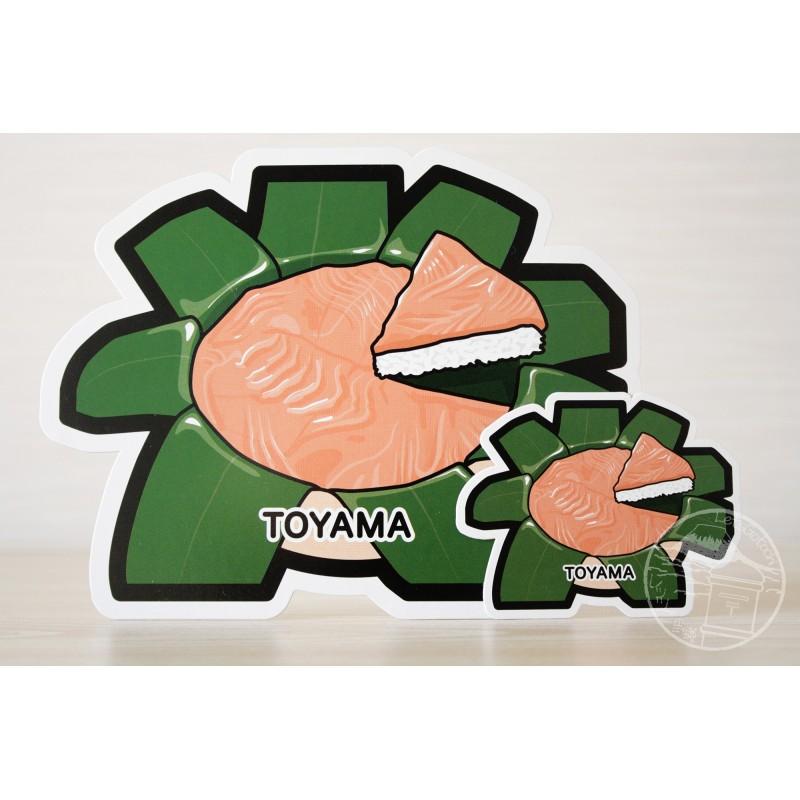 Masu-zushi (Toyama)