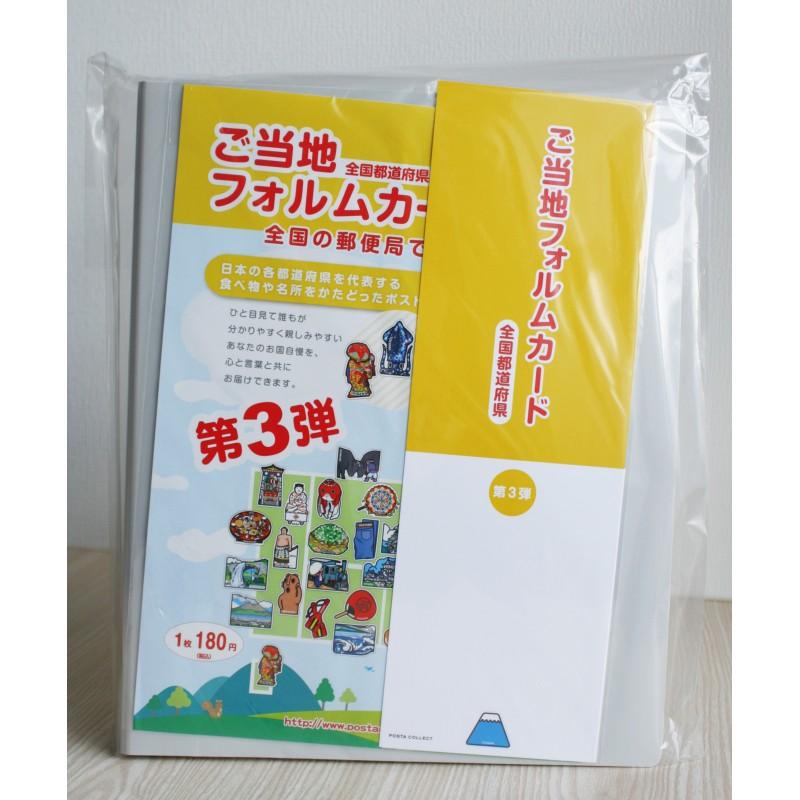 Gotochi Card Folder 1st Edition