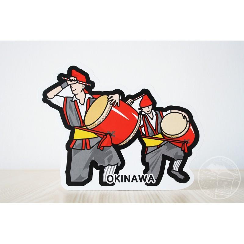 Danse Eisa (Okinawa)