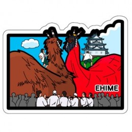 Démon-vache et Uwajima (Ehime)
