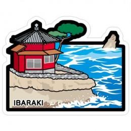 Izura Rokkakudo Retreat (Ibaraki)