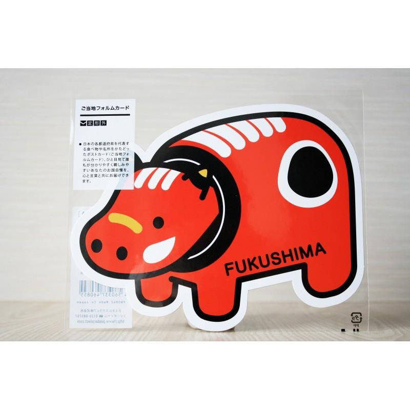 Akabeko (Fukushima)