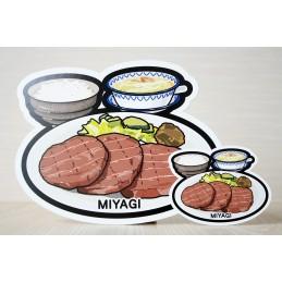 Langue de boeuf de Sendai (Miyagi)
