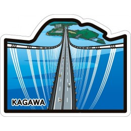 Grand pont de Seto (Kagawa)