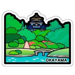 Kōraku-en (Okayama)