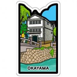 Quartier historique de Kuarashiki Bikan (Okayama)