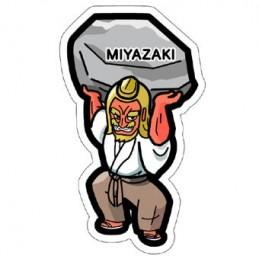Tajikarao no Mikoto (Miyazaki)