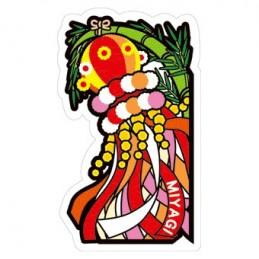 Festival Tanabata de Sendai (Miyagi)