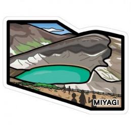 Zao Okama crater (Miyagi)
