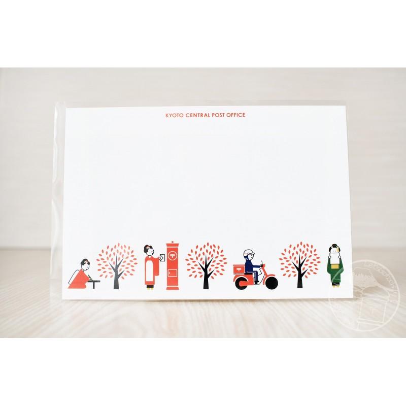 【Postcard】Kyôto 10
