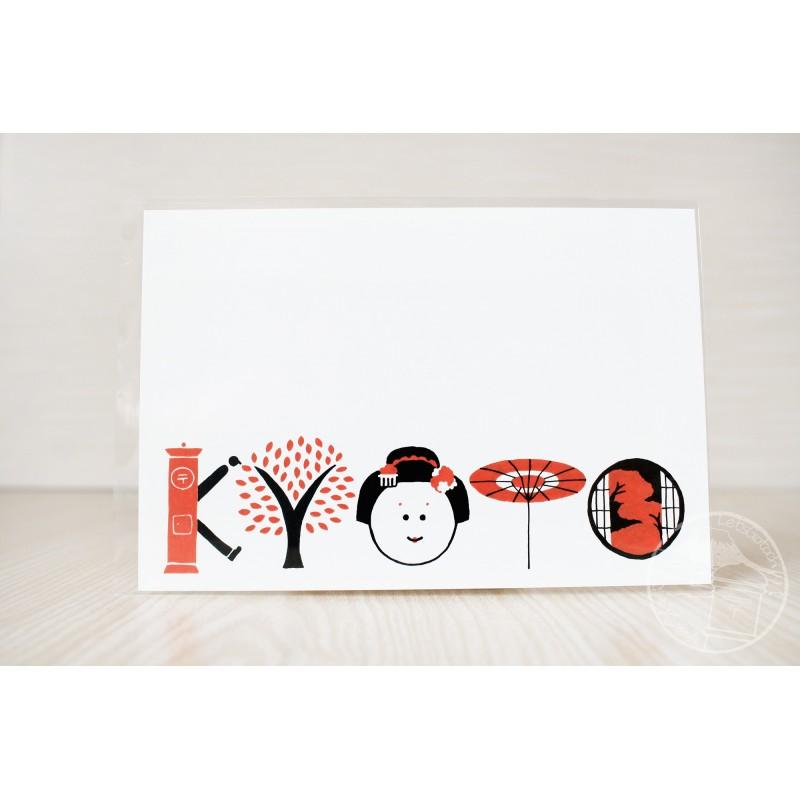 【Carte】Kyôto 07