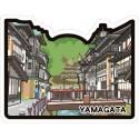 (Yamagata)