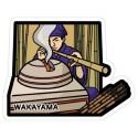 (Wakayama)