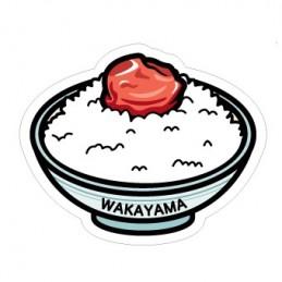 (Wakayama) Umeboshi