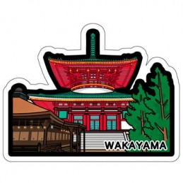 (Wakayama) Temple Danjōgaran du Mont Kōya