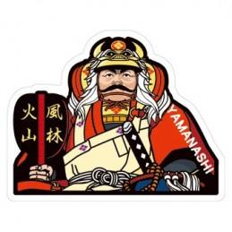 (Yamanashi) Takeda Shingen