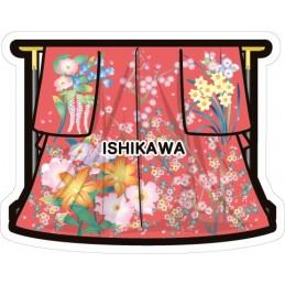 (Ishikawa) Teinture de la soie Kaga Yûzen