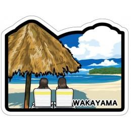 (Wakayama) Shirahama Beach