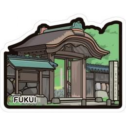 (Fukui) Ichijōdani Asakura Family Ruins