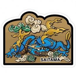 (Saitama)