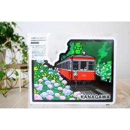 Train du réseau Hakone Tozan (Kanagawa)