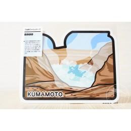 Mont Aso (Kumamoto)