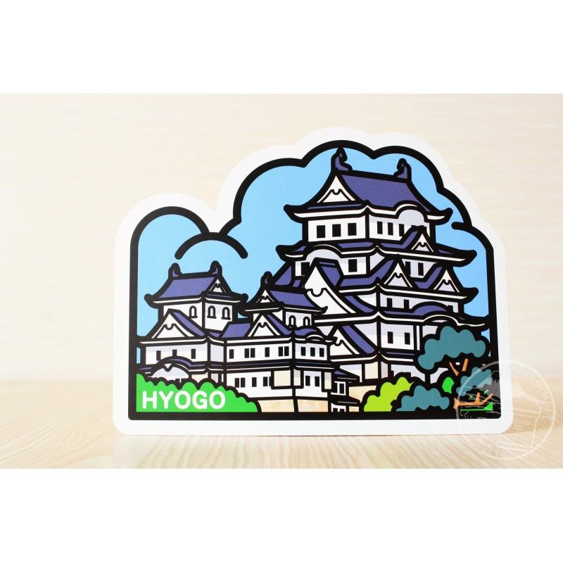 Himeji Castle (Hyôgo)