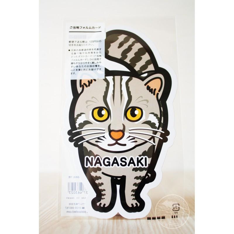 Matsushima-yama Cat (Nagasaki)