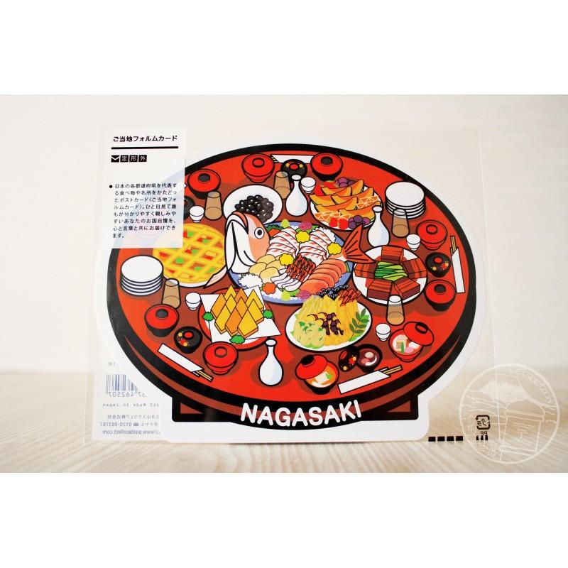 Shippoku Cuisine (Nagasaki)