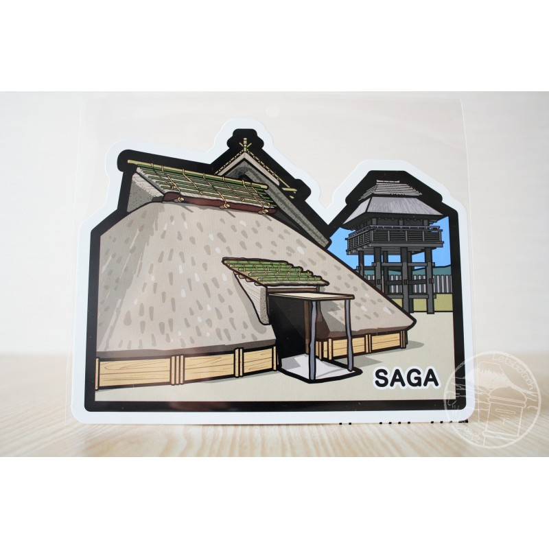 Site archéologique Yoshinogari (Saga)