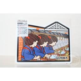 Filature de soie de Tomioka (Gunma)