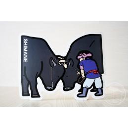 Ushi tsutsuki, sumo de taureaux (Shimane)