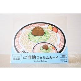 盛岡じゃじゃ麺 (岩手県)