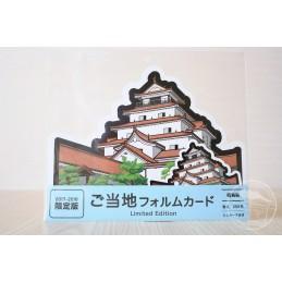 会津若松城 (福島県)