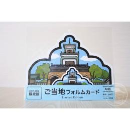 Oyama-jinja Shrine (Ishikawa)