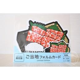 馬刺し (熊本県)