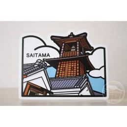The Bell of Time (Saitama)
