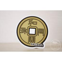 Pièce d'argent Wadô Kaichin (Saitama)