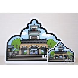 尾山神社 (石川県)