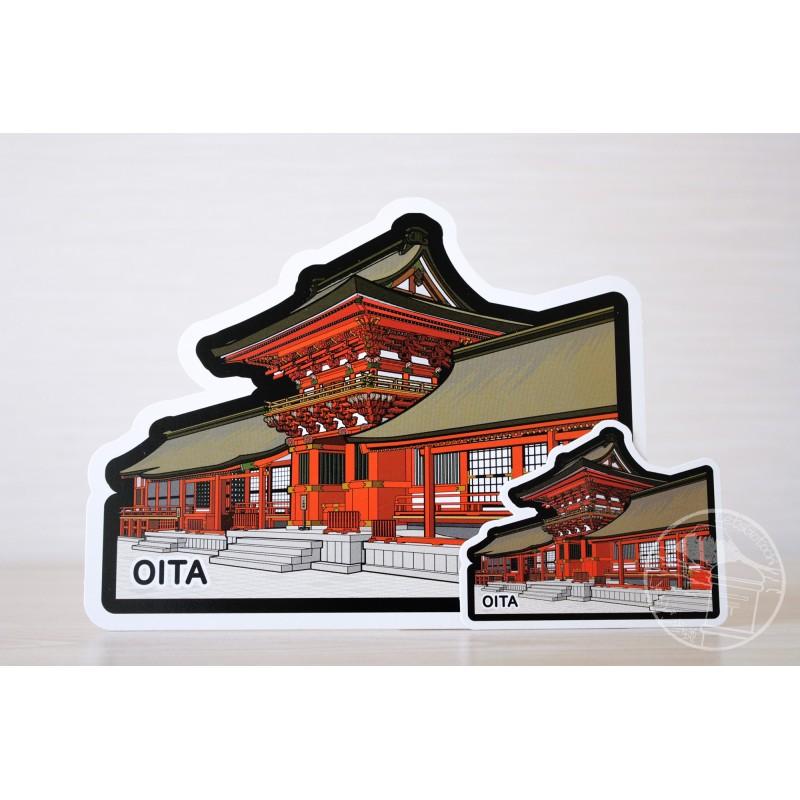Usa Shrine (Oita)