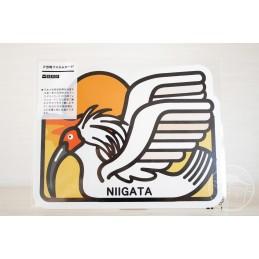 (Niigata)