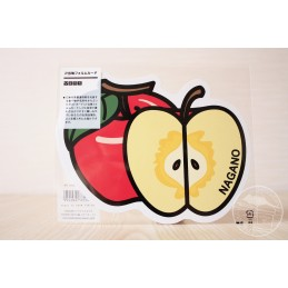 Apple (Nagano)