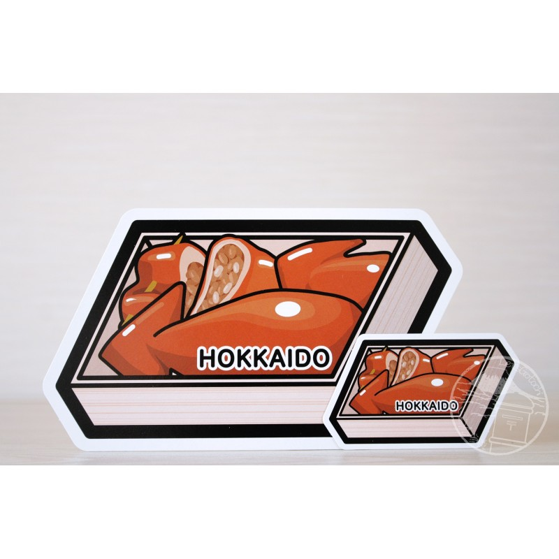 Ikameshi (stuffed squid) (Hokkaidô)