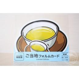Green Tea Sayama-cha (Saitama)