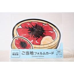 Tekone-zushi (Mie)