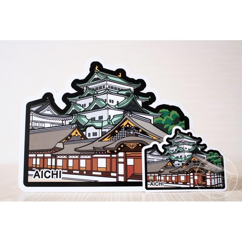 Nagoya Castle (Aichi)