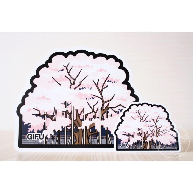 Cerisier Usuzumi-zakura (Gifu)