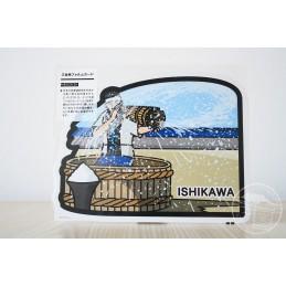 Production de sel dans le style Agehama (Ishikawa)